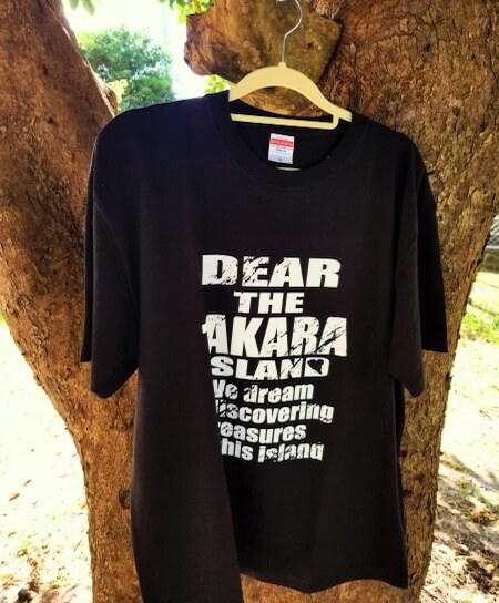 宝島オリジナルTシャツの黒